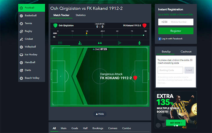 SportyBet football live betting